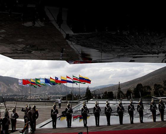 União de Nações Sul-Americanas